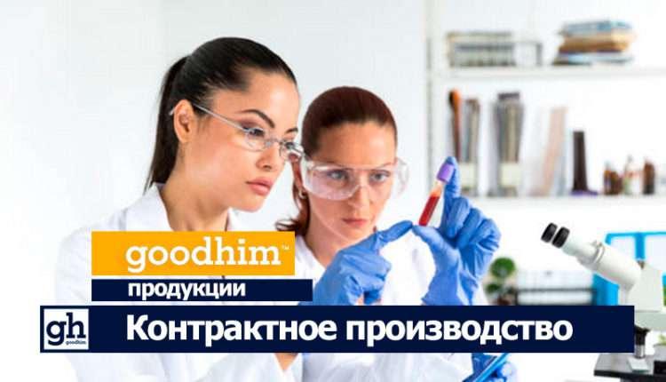 Контрактное производство продукции в Москве