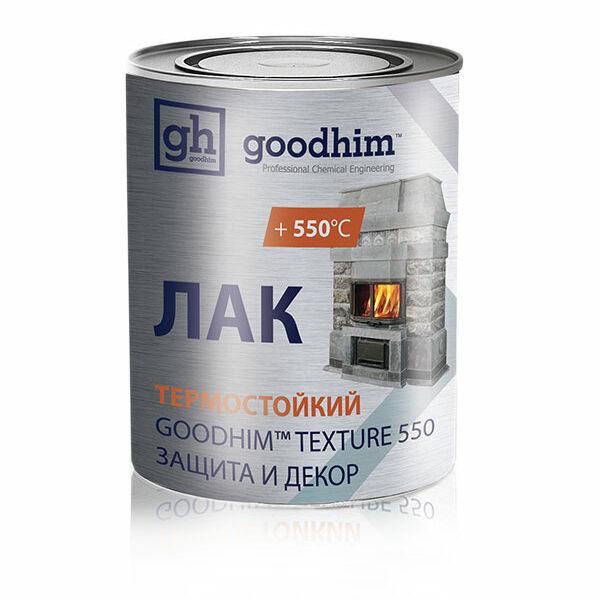 Лак термостойкий GOODHIM Texture 550 Защита и Декор
