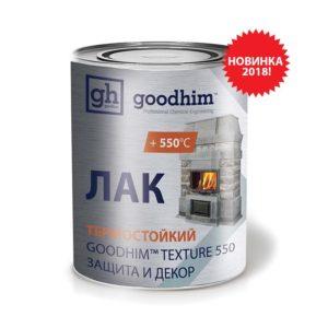 ЛАК ТЕРМОСТОЙКИЙ GOODHIM TEXTURE 550