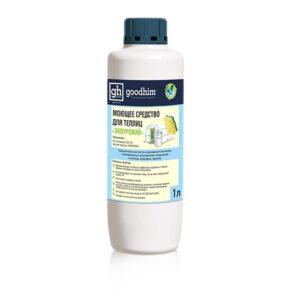 Моющее средство для теплиц GOODHIM 950 Экоурожай