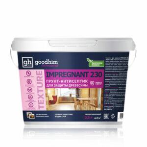 Грунт-антисептик для защиты древесины IMPREGNANT GOODHIM 230